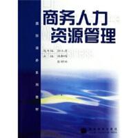 【正版二手书9成新左右】国际商务:商务人力资源管理 徐新辉 等 高等教育出版社