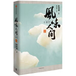 风味人间:《舌尖上的中国》总导演陈晓卿惊喜回归