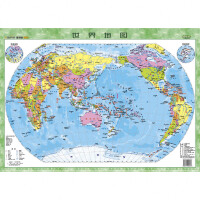 世界地图翡翠版 4开桌面悬挂两用 PP板材 防水耐磨可擦写