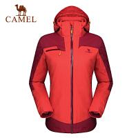 camel骆驼户外冲锋衣女 秋冬新品三合一两件套冲锋衣