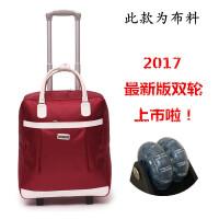 拉杆包旅行包女大容量手提韩版短途旅游行李袋可爱轻便网红行旅包 酒红色 2轮