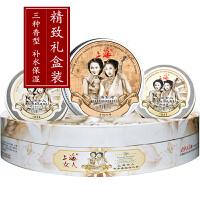 上海女人夜来香组合礼套经典美容三件套雪花膏香膏打底霜乳液面霜