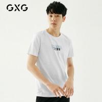 【21-22一件到手价:80.7】GXG男装 夏季男士潮流时尚帅气青年韩版流行百搭休闲短袖T恤男
