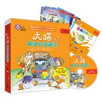 大猫英语分级阅读二级1 Big Cat(适合小学二、三年级 读物8册+家庭阅读指导+MP3光盘)点读版