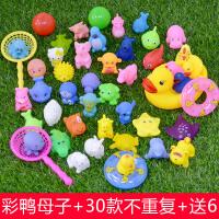 小鸭子玩具 小黄鸭宝宝洗澡玩具男孩女孩婴儿戏水小鸭子漂浮游泳儿童件套装 彩鸭母子+