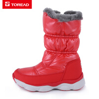 【1件3折到手价:150】探路者儿童冬靴 秋冬户外男/女童装通款防滑保暖冬靴QFDG95004