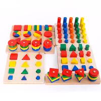 小孩子玩具�W生幼��@蒙氏家庭8八件套�M合�b 蒙特梭利�缀谓叹�和�早教�e木玩具生日�Y物 【正品】蒙氏家庭8件套