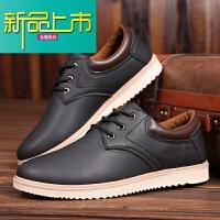 新品上市28男士防滑工作鞋防水休闲皮鞋韩版青年男鞋子百搭潮鞋