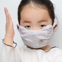 儿童口罩夏季防晒夏天防紫外线男女童专用婴幼儿小学生全棉布