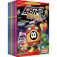 赛尔号雷伊传说 : 便携萌本(1-12套装) 儿童漫画动画卡通书籍