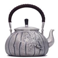 银壶日本银壶茶具烧水壶烧水壶茶壶茶具 纯手工990足银鸣蝉银壶纯银功夫茶具 银壶纯银
