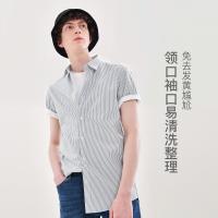 网易严选 新疆长绒棉 男式易清洗免烫短袖衬衫