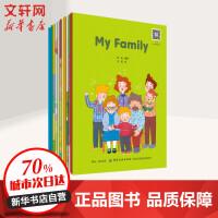 幼儿英语分级阅读(入门级)(12册) 中国纺织出版社