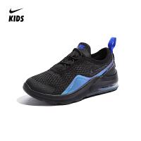 【超品价:269元】耐克nike童鞋19新款儿童跑步鞋NIKE AIR MAX MOTION 2 (PSE)运动鞋 (