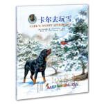 卡尔去玩雪,〔美〕亚历山德拉・戴绘,罗浩天 Abby F. Yehenola 中,河南科学技术出版社,97875349