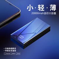 20000毫安大容量充电宝超薄小巧便携快充闪充移动电源适用苹果华为vivo小米手机通专用1000000超大量石墨烯9