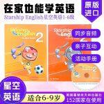 星空英语+外星兔子访地球国际英语家庭教育系列图书 2级 1书+1练习册+CD