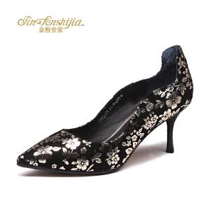 红蜻蜓旗下品牌金粉 女鞋秋冬休闲鞋鞋子女高跟鞋JGB7013