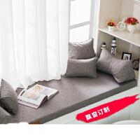 高密度海绵飘窗垫定做窗台垫榻榻米沙发垫床椅垫加硬订制k 定做颜色请联系客服