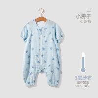 婴儿睡袋春秋薄款纱布睡袋儿童宝宝防踢被子新生儿分腿四季通用