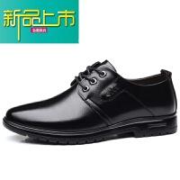 新品上市冬季皮鞋男真皮男士商务休闲皮鞋正装韩版鞋子加绒