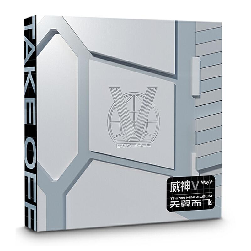 威神V(WayV)-首张迷你专辑-无翼而飞-Take Off专辑海外顾客购买,请在PC端进行购买            凡在当当网购买专辑的用户,随机赠送海报一张(用海报筒装置),数量有限,先到先得