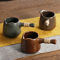 粗陶侧把公道杯陶瓷仿古公杯分茶器泡茶功夫茶具茶海茶配件