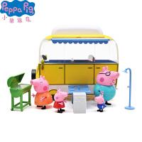 小猪佩奇PEPPA PIG粉红猪小妹佩佩猪儿童过家家玩具大露营车套装