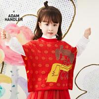 【秒杀价:198元】马拉丁童装女小童毛衣春装2020年新款洋气设计图案斗篷针织衫