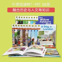 #点读版 牛津阅读树L7-L9阶拓展阅读套装合集 英语分级绘本40册 Oxford Reading Tree Leve