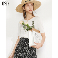 【2件1.5折价:149元】OSA欧莎白色小香风短袖冰丝针织衫薄款女夏季2021年新款修身短款上衣