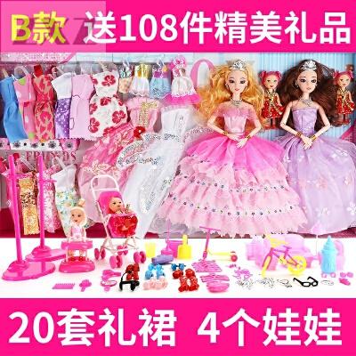 娃娃套装女孩公主大礼盒别墅城堡儿童换装婚纱衣服洋娃娃玩具 B款 66厘米礼盒【4个公主】