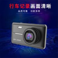 汽车行车记录仪4.5寸触摸屏高清广角夜视前后双录双镜头倒车影像