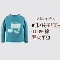 【网易严选双11狂欢】小童音符针织衫 1-8岁