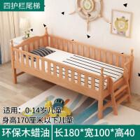 延展床儿童床实木带护栏小女孩公主床男孩单人加宽边床婴儿床拼接大床 其他