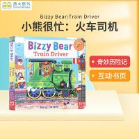 全店满300减100】新版 Bizzy Bear 小熊很忙系列绘本 英文原版 Train Driver 火车司机 儿童英