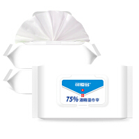 【现货速发】可爱多75%原液酒精湿巾80抽*3包 杀菌除菌