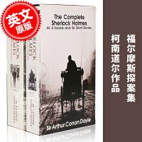 [现货]福尔摩斯探案集全集 英文原版小说2本小套装 The Complete Sherlock Holmes Boxe