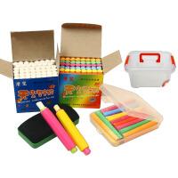 无尘粉笔 粉笔无尘彩色儿童粉笔黑板96支装送粉笔套无尘彩色涂鸦粉笔