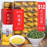19年新茶安溪铁观音茶叶浓香型散装乌龙茶高山新茶512g