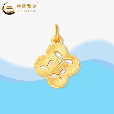 中国黄金《长草颜团子》自然系列幸运硬金吊坠时尚首饰配饰