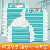 可爱多婴儿湿巾小包随身装湿纸巾便携宝宝手口专用30包湿纸巾加大