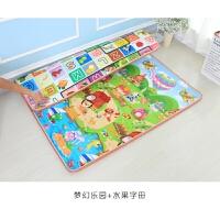 宝宝爬行垫婴儿加厚爬爬垫环保双面防潮垫泡沫地垫游戏毯超大定做