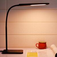 护眼台灯可充电学习儿童书桌大学生宿舍卧室床头小学生