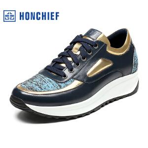 红蜻蜓旗下品牌  HONCHIEF 男鞋休闲皮鞋秋冬休闲鞋子男板鞋KTA1026