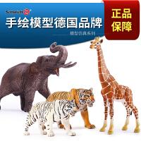 德国Schleich思乐仿真野生动物模型大象熊猫斑马长颈鹿老虎玩具