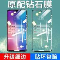小米9钢化膜9se手机膜cc9保护膜9pro玻璃膜cc9e贴膜全屏覆盖抗蓝光米九无白边原装防指纹全包边屏幕黑边框膜
