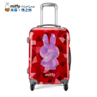 Miffy米菲 新款20寸冰棱格卡通拉杆箱行李箱 男女学生旅行箱登机密码箱
