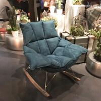 北欧风保暖布艺可拆卸坐垫/懒人沙发实木金属支架摇摇椅 现货 青蓝色