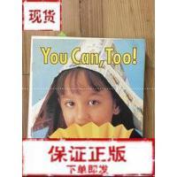 【旧书二手书9成新】机灵狗故事乐园(第2级)You Can Too S2B9 [美]西斯内罗斯
